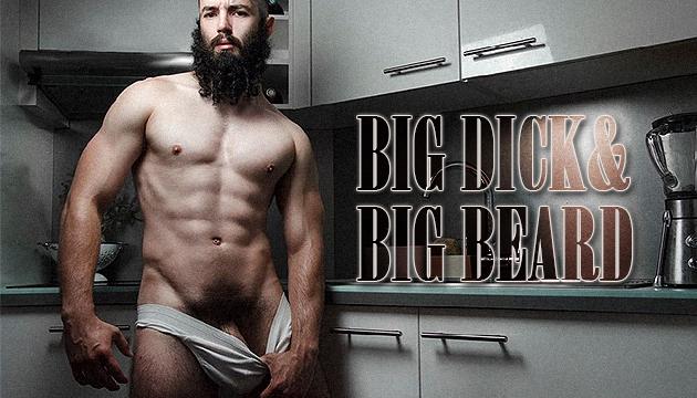 Fotos de desnudos hombres barba